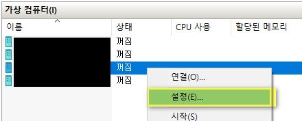 Hyper-V VM setting